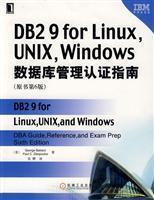 DB2 9 for Linux UNIX Windows Database: MEI BA KE