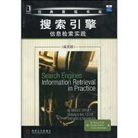 Search engines: information retrieval practice (English)(Chinese Edition): MEI KE LUO