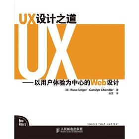 Road Ux Design Web Design User Experience Chinese Edition By Mei Ang Ge Er Deng New Paperback Liu Xing