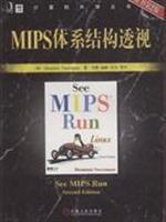 MIPS architecture perspective(Chinese Edition): YING SI WEI TE MAN