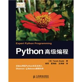 Python Advanced Programming(Chinese Edition): FA LAI DE