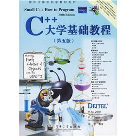 Foreign computer science textbook series: C + + University Essentials (5th Edition) (with CD-ROM)(...