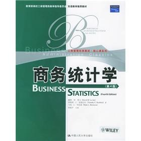 Business Administration. classic textbook classic textbook of Business Administration core courses:...
