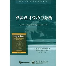 Foreign computer science textbook series: algorithm design: SHA TE A