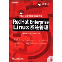 9787121073106: Red Hat Enterprise Linux system
