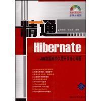 Proficient Hibernate: ava database