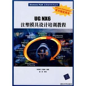 Siemens PLM application guide series: UG NX6: LI MING HUI