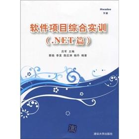 Information Literacy Education(Chinese Edition): CAI XIAO LI HAN XUE YING ZHOU LV JUN DENG