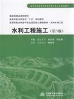 National quality curriculum materials and colleges Water: ZHONG DENG HUA