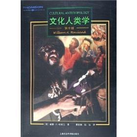 Cultural Anthropology (10th Edition)(Chinese Edition): WEI LIAN A