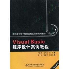 Vocational Electronic Information boutique curriculum planning materials: Visual Basic tutorial ...