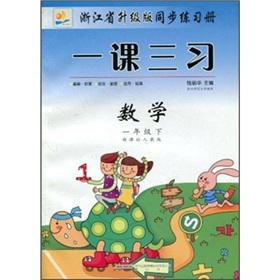 Zhejiang Province. an upgraded version of synchronization: QIAN LI HUA