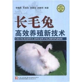 The Angora rabbit efficient breeding of new technology(Chinese Edition): ZHU RUI LIANG LIU ZHAN ...