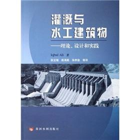 Irrigation and hydraulic structures: theory. design and: A LI