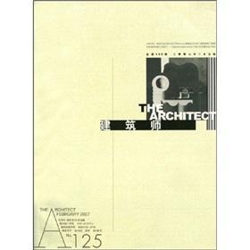 The Architects (Total 125)(Chinese Edition): JIAN ZHU SHI BIAN JI BU