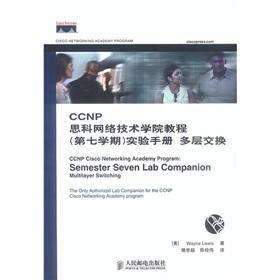 CCNP Cisco Networking Academy Program Lab Manual: multilayer switching (7th semester)(Chinese ...