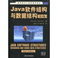 World-renowned computer Textbooks: Java software architecture and: MEI LU YI