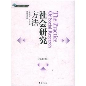 The sociology textbook classic Renditions: Social Research Methods (10th edition)(Chinese Edition):...