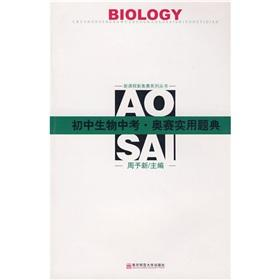 New courses and new Orsay series: junior high school biology test the Orsay practical questions ...