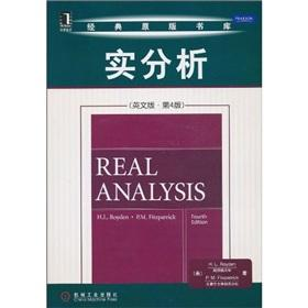Real Analysis (English. 4th Edition)(Chinese Edition): MEI LUO YI