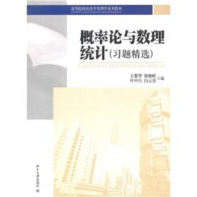 Institutions of higher learning economics management school: WANG RONG HUA