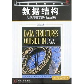 The classic original stacks data structure from the application to achieve (Java version) (English ...