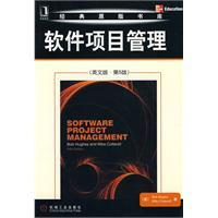 Software Project Management 5th Edition Bob Hughes Mike Cotterell
