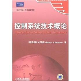 Control Systems Technology Introduction (English version of: MEI BEI TE