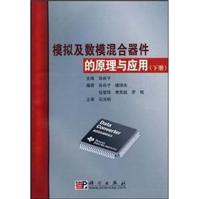 Institutions of higher learning training materials of: SUN XIAO ZI