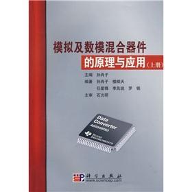 Common Higher Education electronic information. training materials: SUN XIAO ZI