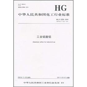 Chemical Industry Standard of the People's Republic of China: industrial aluminum sulfate(...