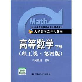 21st century three-dimensional textbook of mathematics education information technology boutique ...