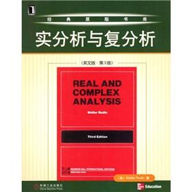 Real analysis and complex analysis (the English version) (3)(Chinese Edition): YING LU DING