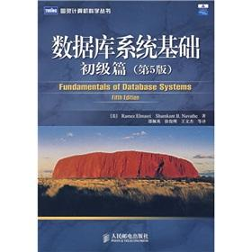 Database Systems: primary articles (version 5)(Chinese Edition): MEI AI ER