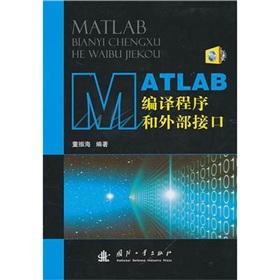 MATLAB compiler and external interface (with CD-ROM)(Chinese: DONG ZHEN HAI
