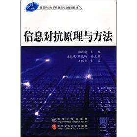 21st Century College electronic information class professional: ZHENG LIAN QING