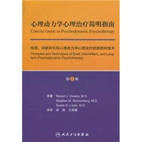 Psychodynamic psychotherapy Concise Guide: short. intermittent. and: Robert J.Ursano.M.D. Stephen