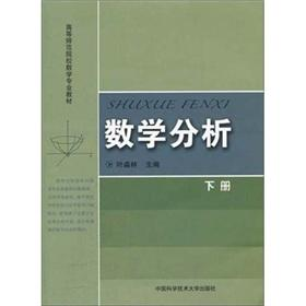 Normal Colleges and Universities digital professional textbook: YE MIAO LIN