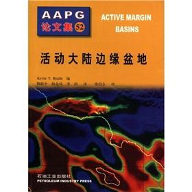 The AAPG Proceedings 52: active continental margin: MEI BI DE