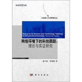 Dalian University of Management and network environment.: KANG YU HANG