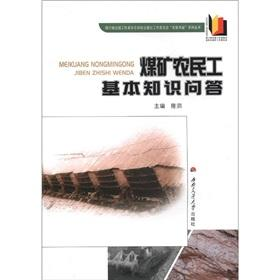 University Press Working Committee of the Publishers: LONG SI