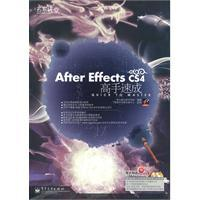 After Effects CS4 master crash (attached DVD: JU GUANG HAN