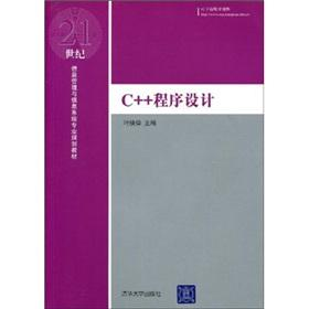 21st century information management and information systems: YE HUAN ZHUO
