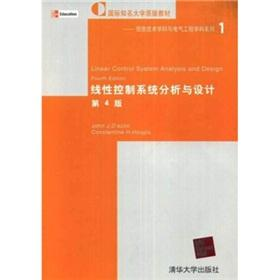 Linear Control System Analysis and Design (4th Edition)(Chinese Edition): DA ZUO John J.Dazzo HE ...