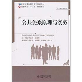 21 centuries high family planning materials and: LIU JIN JUN