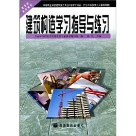 Secondary vocational schools the construction professional job: SUN LU QUAN