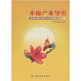 Kapok industry guide: First Chinese the kapok: LI WEN HUA