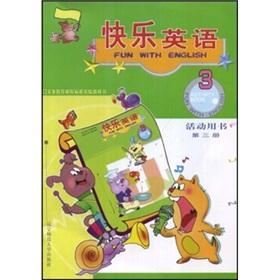 Happy the English student activity books (3)(Chinese Edition): WU YUE XIN