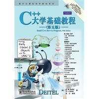 C + + a University Essentials (5th edition) (with CD-ROM)(Chinese Edition): MEI DAI TE ER