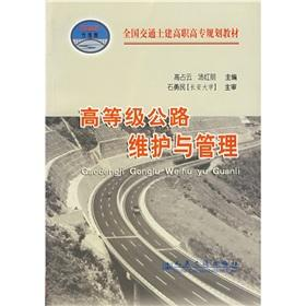 National Transportation and Civil Engineering Vocational College: GAO ZHAN YUN